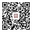 袁希福助理微信号