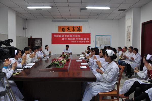 袁希福院长鼓励全体医护人员再接在励发扬中医
