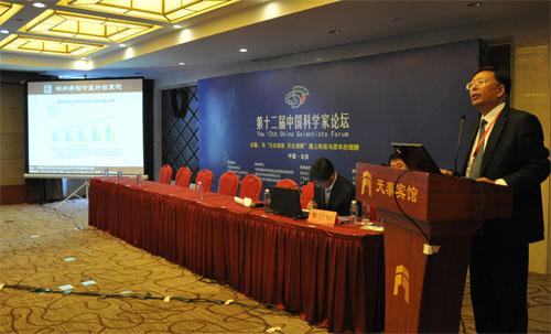 袁希福院长发表演讲弘扬中医三联平衡疗法抗癌理念
