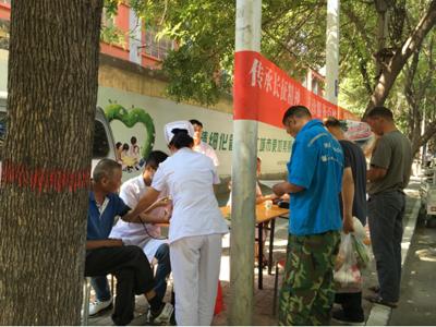 希福医院在用行动让更多人市民了解更多健康知识