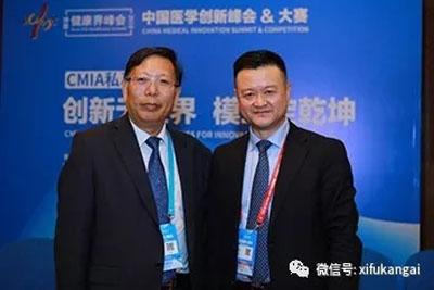 我省中医抗癌专家袁希福受邀参加博鳌健康峰会