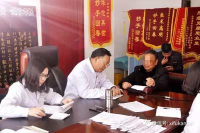 2017年3月1日,王健军在希福医院巩固用药